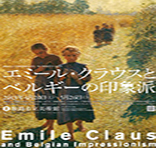 EMILE CLAUS AND BELGIAN IMPRESSIONISM